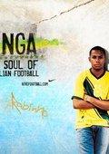 巴西足球的灵魂