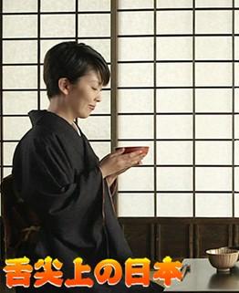 舌尖上的日本―和食千年美味传奇