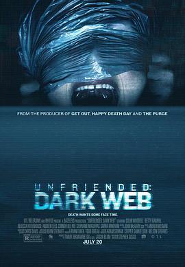 解除好友2:暗网