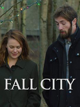 雨中的秋城