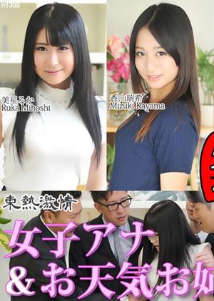 最新�|京�� Tokyo Hot n1358 �|�峒で� 自我粉�Z
