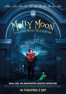 茉莉・梦妮与神奇的催眠书