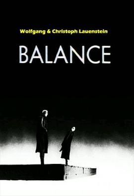 平衡1989
