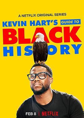 凯文・哈特:黑人历史指南