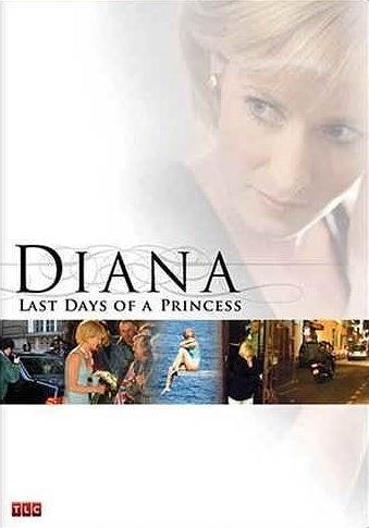 戴安娜王妃的故事
