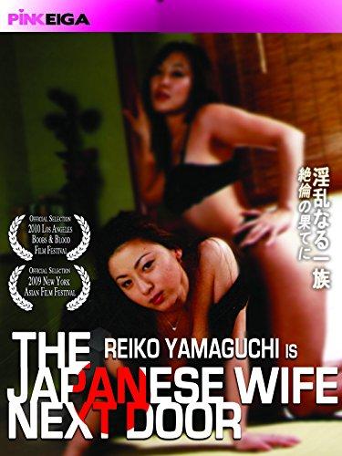 隔壁的日本妻子