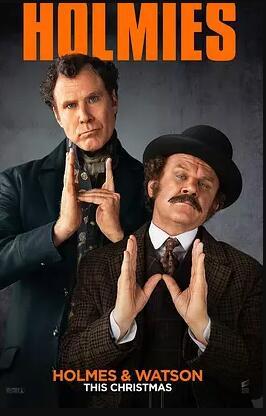 福尔摩斯与华生