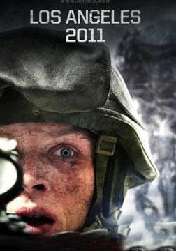 洛杉矶之战/全球入侵:洛杉矶之战