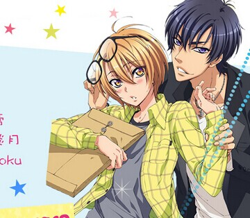 LOVE STAGE!!//恋爱舞台