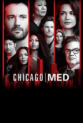 芝加哥急救第四季