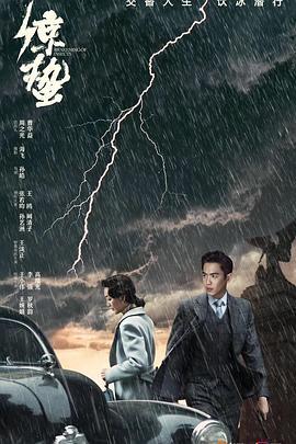 谍战深海之惊蛰【DVD版】