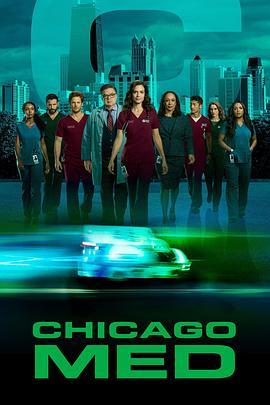 芝加哥医院第五季