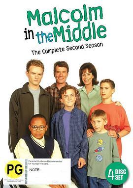 马尔科姆的一家第二季