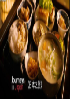 日本之旅.菊池:细品美食.漫步乡间