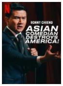 钱信伊:亚洲笑星闹美国
