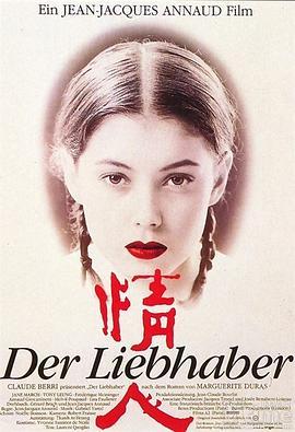 情人1992