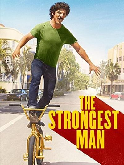 最强壮的人