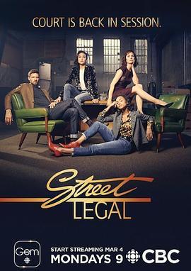 Street Legal Season 1