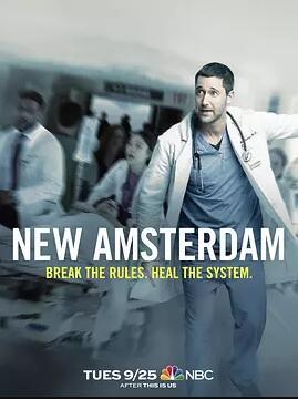 医院革命第一季