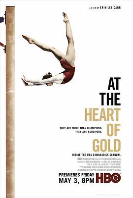 在金牌的核心:美国体操丑闻