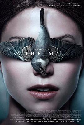 西尔玛 Thelma