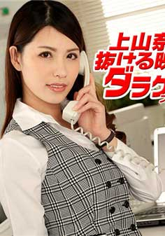 070419-001�i映像-上山奈奈(步兵)