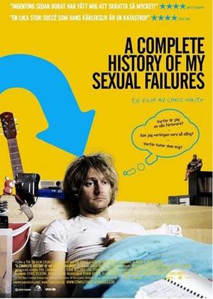 我的性功能障碍史