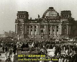 历史上的超级建筑:德国国会大厦