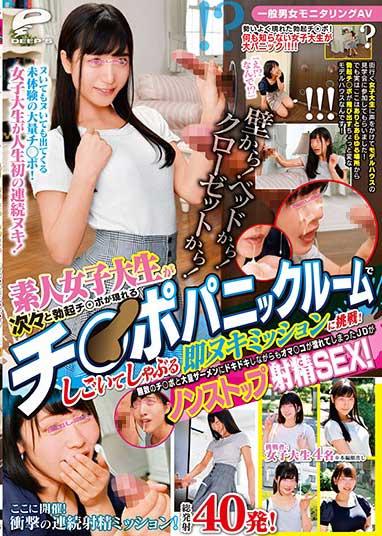 DVDMS-436一般男女壁-新垣智江 星奈あい 星奈爱 藤井林檎(骑兵)