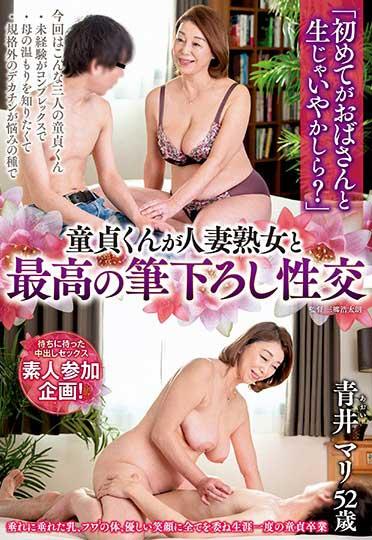 CHERD-069童贞人妻熟女最高笔下性交-青井マリ(骑兵)