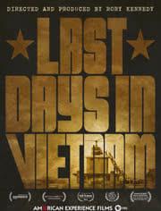 在越南最后的日子