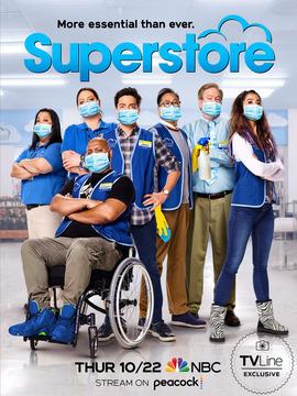 百味超市第六季