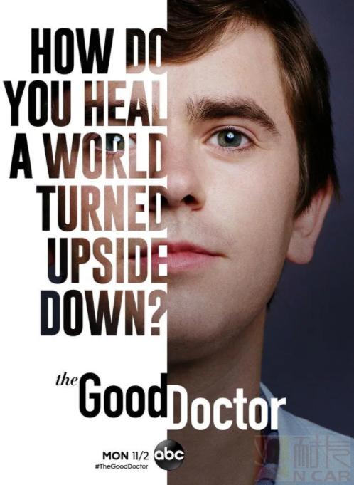 良医第四季