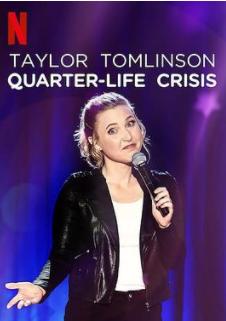 泰勒・汤姆林森:青年危机