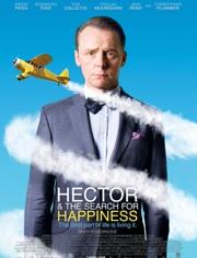 寻找幸福的赫克托