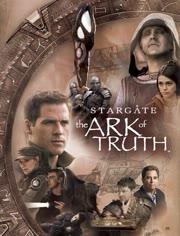 星际之门:真理之盒