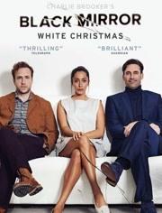 黑镜圣诞特辑白色圣诞