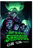 吸血鬼生活第二季