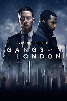 伦敦黑帮第一季