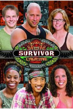 幸存者:卡加延第二十八季
