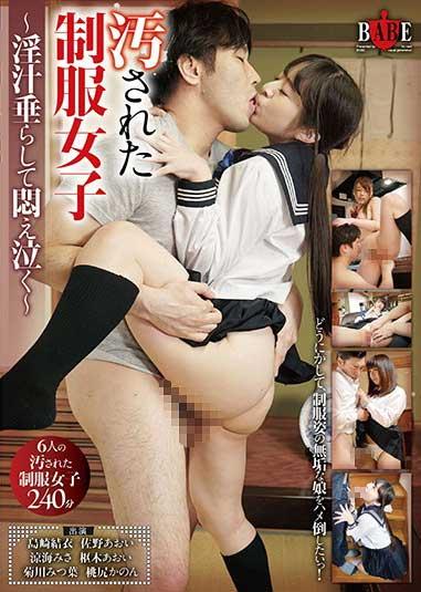 HBAD-538�A制服女子淫汁垂闷泣(骑兵)