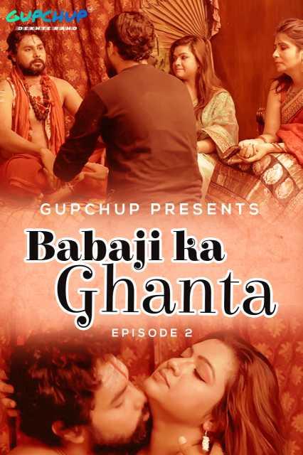 巴巴吉(Babaji Ka Ghanta)(2020) Hindi S01E03