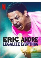 埃里克・安德烈:一切合法