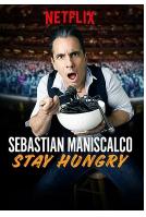 塞巴斯蒂安・马尼斯科:保持饥饿