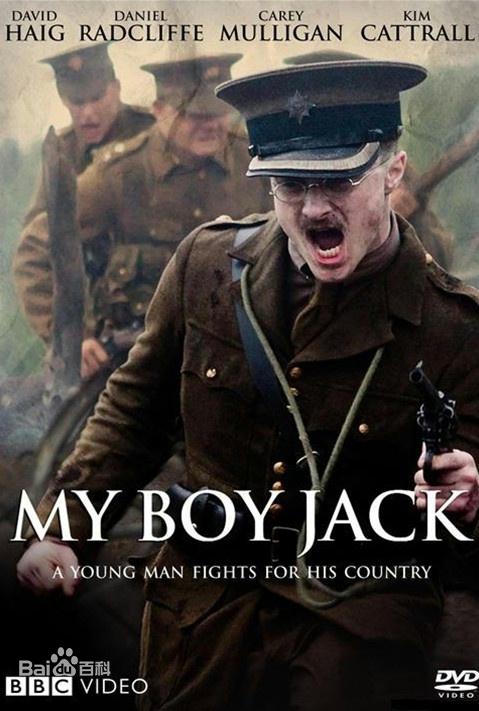 我的儿子杰克
