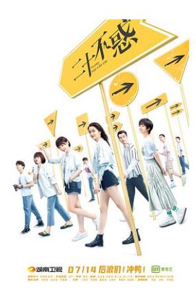 二十不惑【DVD】版