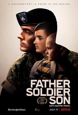 父,子,兵