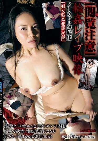 EMBZ-205昏媚�a欲情性�I理道具犯美形巨乳妻-片��みその(骑兵)