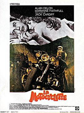 摩托车上的女孩1968