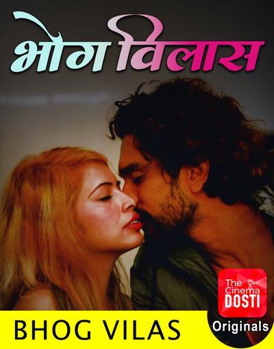 豪华 2020  Hindi